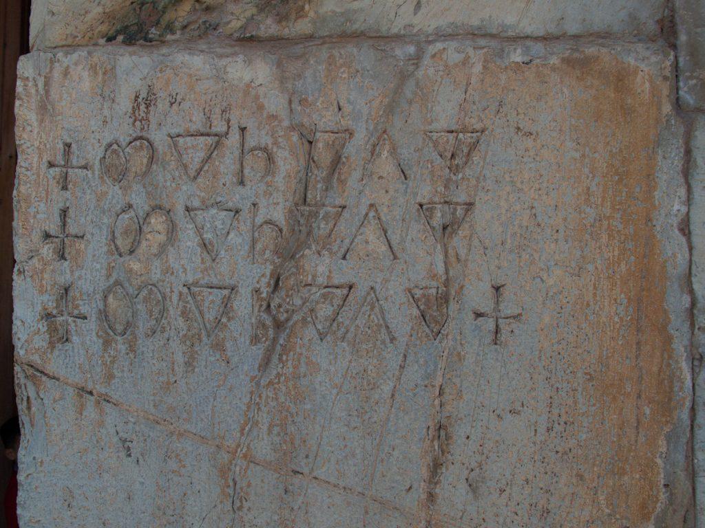 barga curiosa - iscrizione del Duomo
